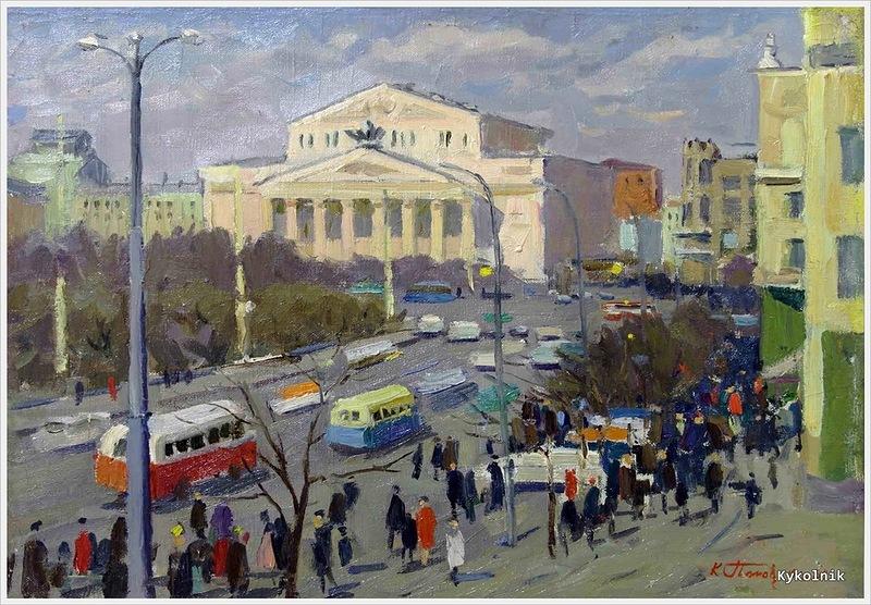 Попов Константин Александрович (Россия, 1922) «Москва. Театральная площадь» 1969