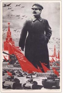 Сталинским духом крепка и сильна армия наша и наша страна! Плакат. Худ. В.Дени, Н.Долгоруков, 1939 год