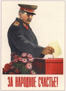 Иванов-Сакачев Иван Степанович (1926-1985) «За народное счастье!» 1950