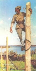Богатырев Михаил Григорьевич (1924-1999) «Великое начало» 1974-1975