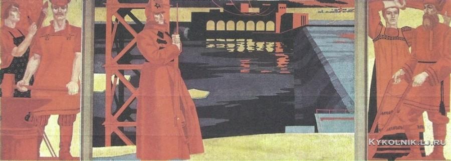 Никифоров Сергей Иванович (1920-2005) триптих «Огни Волхова. Первенец ГОЭЛРО» (1967)