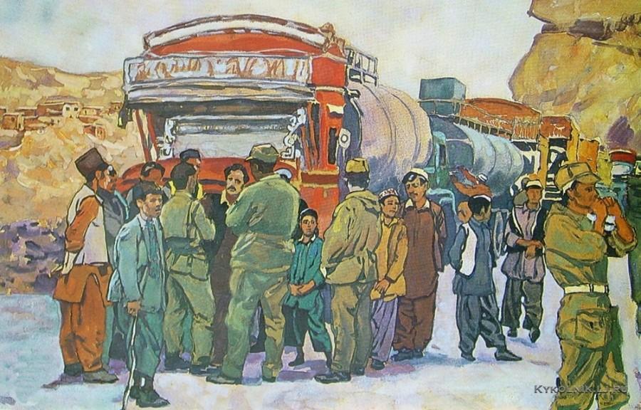 Самсонов Марат Иванович (1925-2013) «Трасса Саланг-Баграм» из серии «Выполняя интернациональный долг» 1985