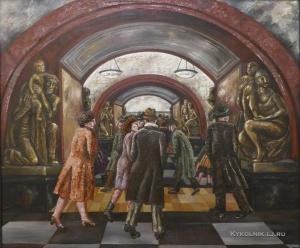 Нестерова Наталья Игоревна (Россия, 1944) «Метро» 1980
