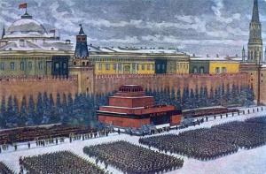 Парад на Красной площади 7 ноября 1941 года. К. Юон 1942.