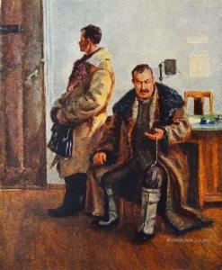 Бородин Алексей Иванович (1915–2004) «По делам колхоза»