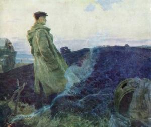 Фаттахов Лотфулла Абдульменович (1918-1981) «Утро секретаря райкома»