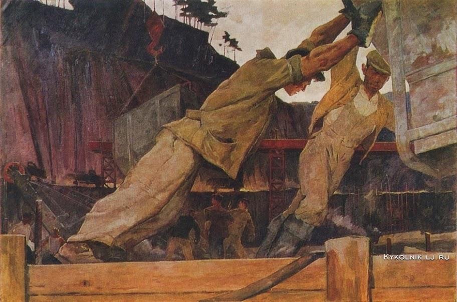 Агапов Игорь Александрович (Россия, 1930) «На сибирской стройке» 1967