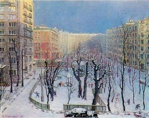 Александров Дмитрий Яковлевич (Россия, 1921) «Московский дворик» 1972