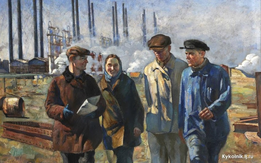 Белоусов Федор Васильевич (Россия, 1885-1939) «Ударники Крекинг-завода» 1934