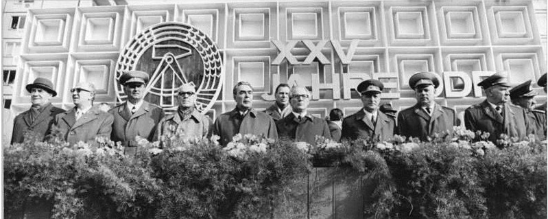 Министр обороны СССР А. А. Гречко (3-й слева) на параде войск ННА ГДР. 1974 г.