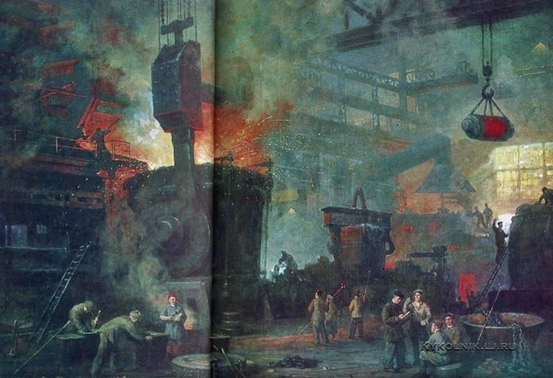 Щербаков Борис Валентинович (1916-1995) «Разливка стали» 1947