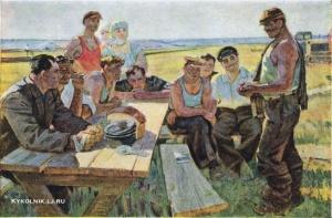 Бородин Алексей Иванович (1915–2004) «Волгоградские хлеборобы» 1964