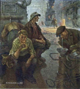 Бурак Александр Филиппович (1921-1997) «Плавка выдана» 1958