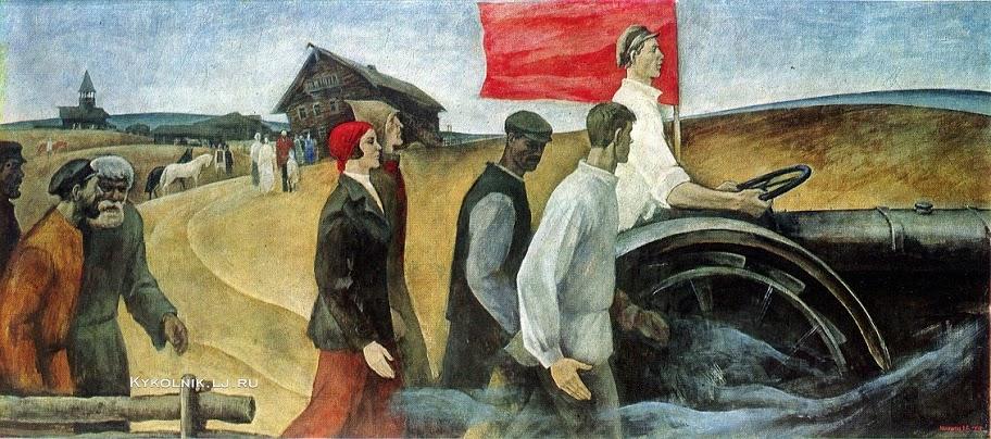 Чекмасов Валентин Сергеевич (Россия, 1940) «Первый трактор» 1968
