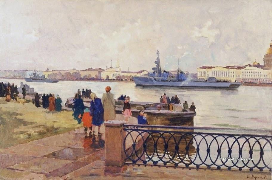 Ефимова Екатерина Матвеевна (Россия, 1911-1997) «День ВМФ в Ленинграде» 1950-е