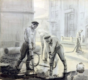 Эндриксон Евгения Михайловна (1907-1994) «Дорожные рабочие» 1950