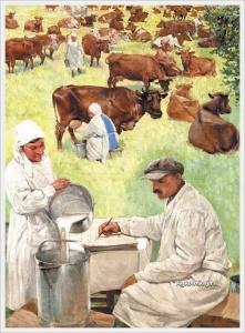Гиппиус Наталия Александровна (Россия, 1905–1995) «Прием молока»