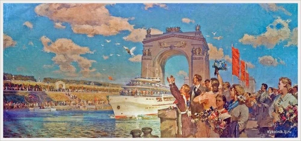 Кривоногов Петр Александрович (Россия, 1910-1967) «Открытие канала Волго-Дон» 1952