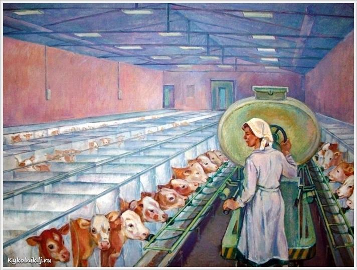 Кулева Нина Ивановна (Россия, 1928) «На ферме»