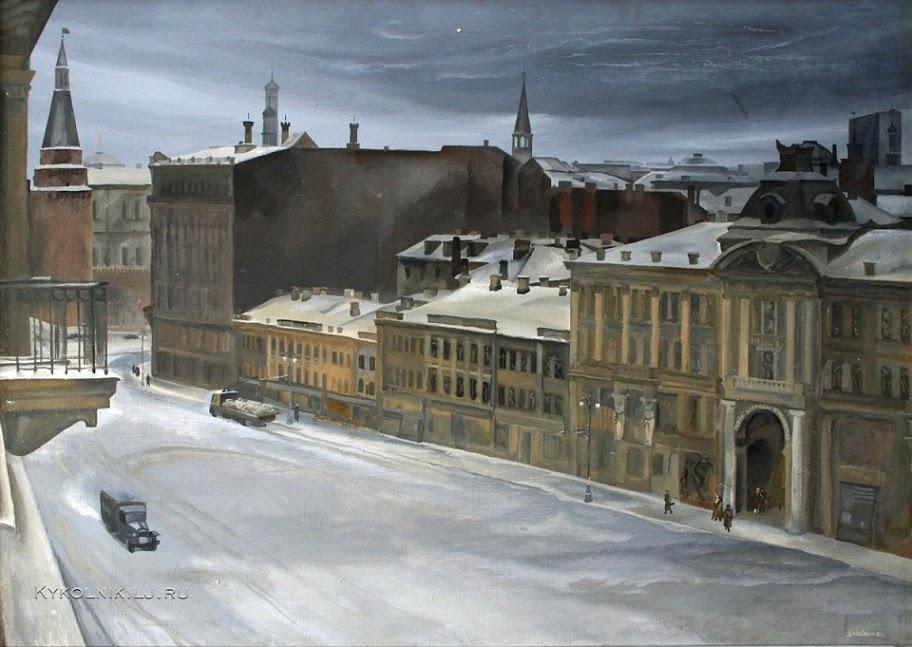 Надёжин Дмитрий Александрович (1935-2013) «Москва. Декабрь. Зима 41-го» 1981