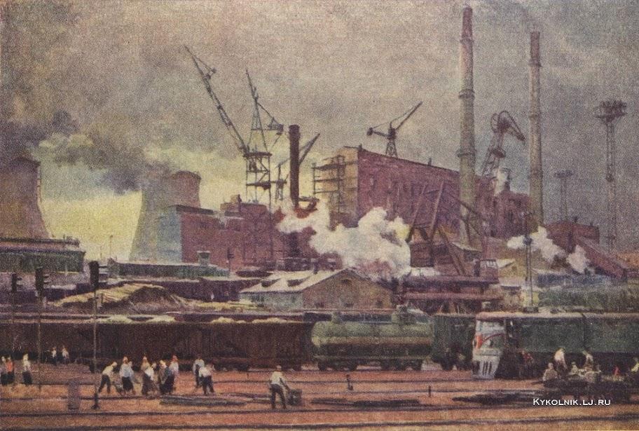 Осенев Николай Иванович (1909-1983) «Индустриальный пейзаж»