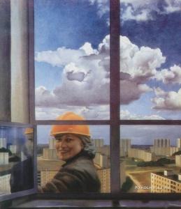 Петров Александр Николаевич (Россия 1947) «Москва. Ясенево» 1984