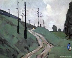 Рейнер Юрий (Георгий) Петрович (Россия, 1911-1973) «Пути - дороги»