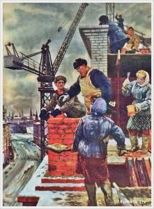 Сатель Георгий Эдуардович (Россия, 1917-2012) «Комсомольцы — строители Москвы. Каменщики» 1949