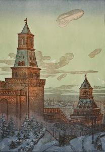 Соколов Илья Алексеевич (1890-1968) «Дирижабль над Москвой» 1943