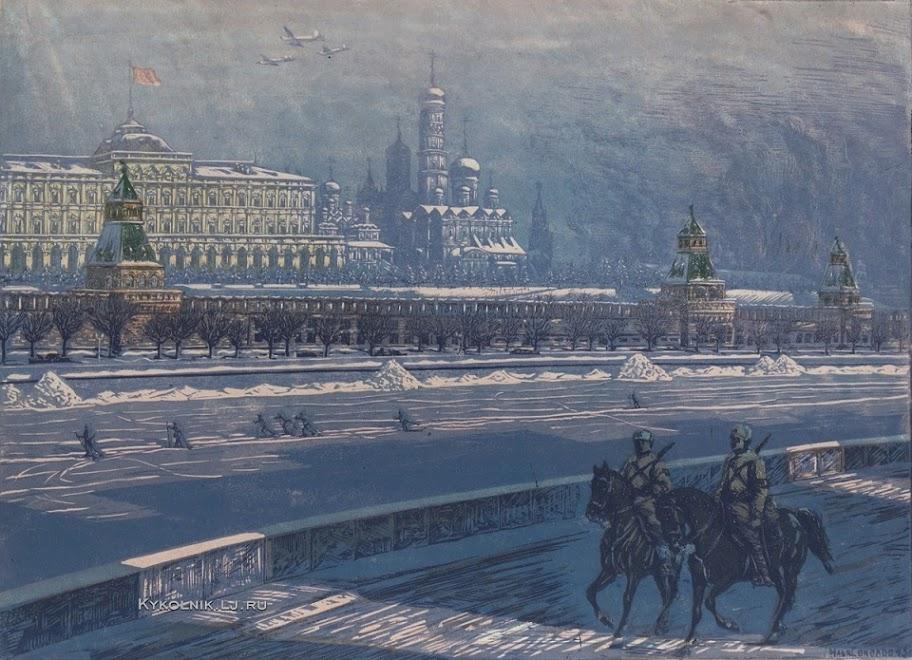 Соколов Илья Алексеевич (1890-1968) «Ночной дозор» 1943
