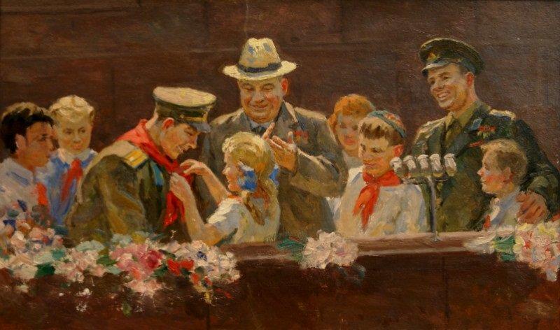 Сысоев Николай Александрович (1918-2001) Н.С. Хрущев, Ю.А. Гагарин, Г.С. Титов с детьми. 1960-е гг.
