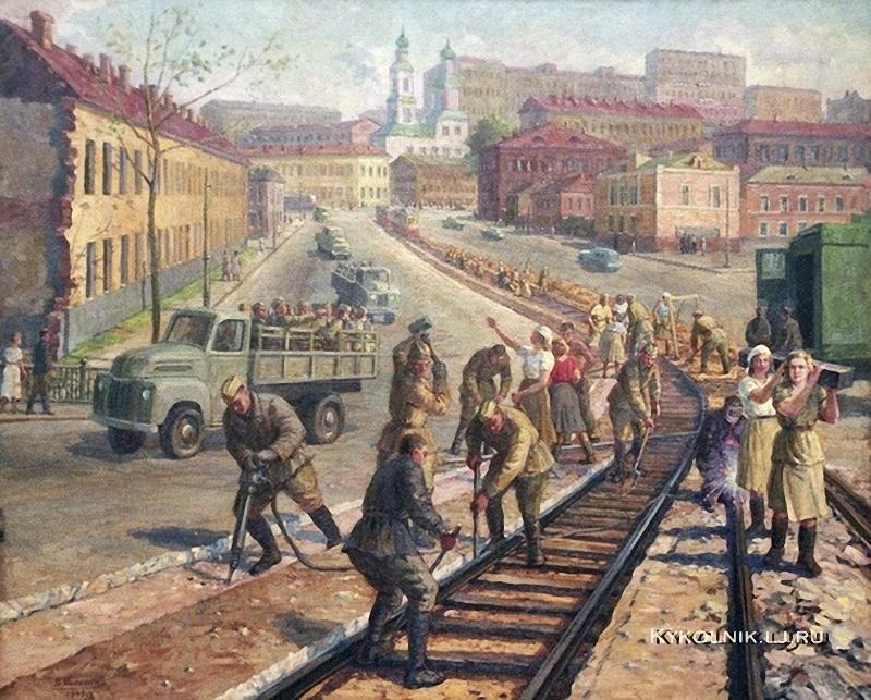 Пинегин Николай Васильевич (1883-1940) «Восстановление трамвайных путей в Москве» 1946