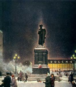 Г. Нисский. Площадь Пушкина.