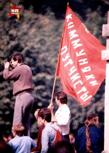 """Флаг с надписью """"Коммуняки-путчисты"""" на баррикадах в августе 1991 года. Фото: АНАТОЛИЙ ЖДАНОВ"""