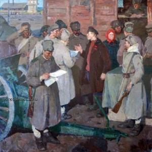 Некрасов Владимир Ильич (1924–1998) «Пробуждение» 1978