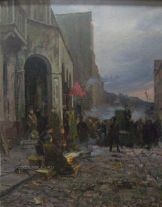Виноградов Борис Семенович «Московский почтамт взят. Октябрь 1917» 1961
