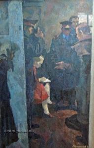 Калинников Анатолий Николаевич (1931-1983) «На месте происшествия» 1977