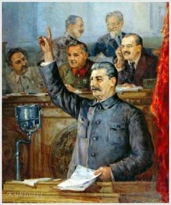 Модоров Федор Александрович (Россия, 1890 — 1967) «Доклад Сталина на VIII съезде Чрезвычайном Советов о проекте Конституции СССР 25 ноября 1936 года» 1937