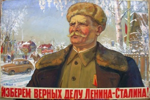 Голубь Петр Семенович (1913-1953) «Изберем верных делу Ленина-Сталина» 1953