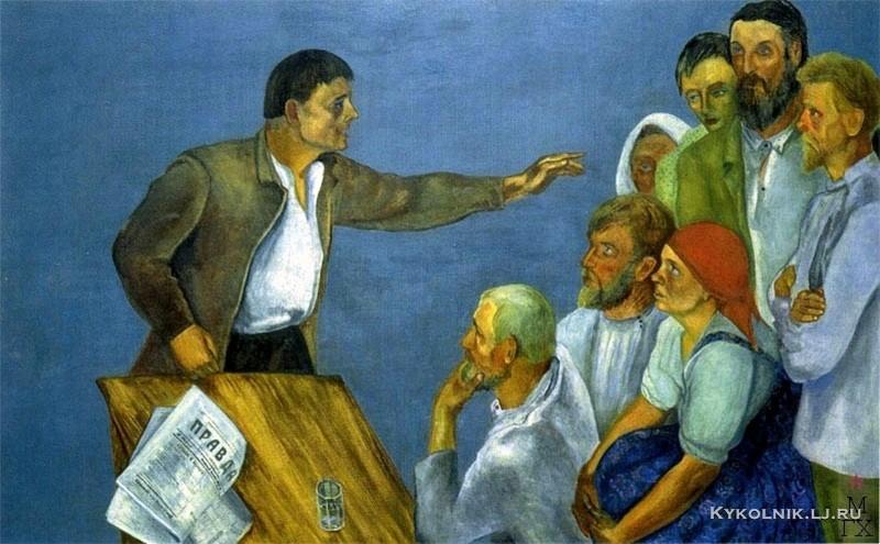 Штеренберг Давид Петрович (1881–1948) «Выборы в деревне. Агитатор» 1929