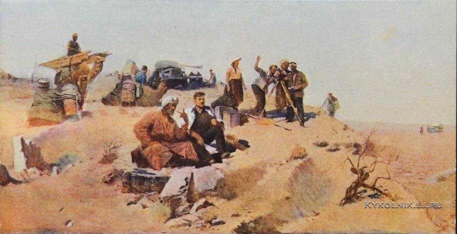 Кузыбаев Нигмат Мирзабаевич (1929-2004) «Изыскатели» 1956