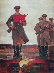 Усыпенко Юрий Федорович (Россия 1946) «Присяга» 1983