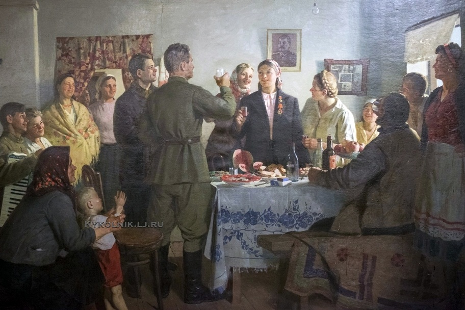 Лихачев Михаил Иванович (1919-1997) «Тост за героиню труда» 1949