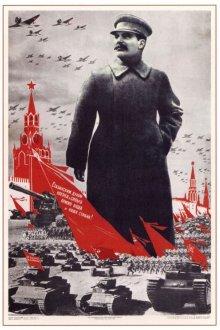 """Советский плакат """"Сталинским духом крепка и сильна армия наша и наша страна!"""""""
