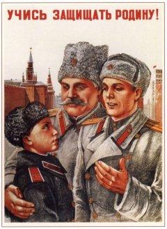 """М. Маризе-Краснокутская. """"Учись защищать родину!"""" 1947"""