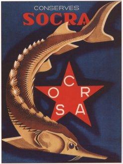 "Советский плакат ""Консервы ""Икра"""