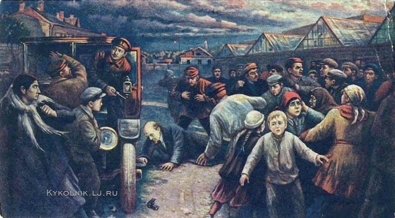 Пчелин Владимир Николаевич (1869-1941) «Покушение на Ленина»