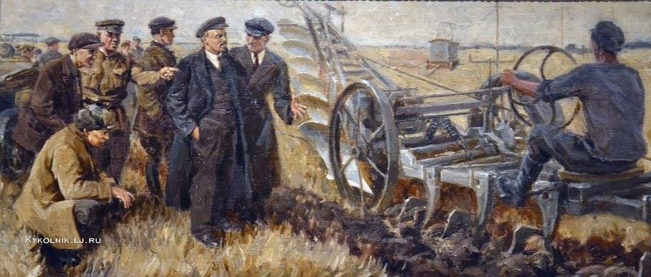 Финогенов Константин Иванович (1902-1989) «Ленин на испытании электроплуга Фаулера в октябре 1921 года». 1939