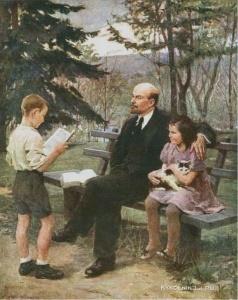 Суворова А.П. В.И. Ленин с детьми в Горках, 1950.