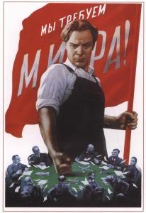 Антивоенные плакаты СССР - США и НАТО - 1950 г. Корецкий В. Мы требуем мира!